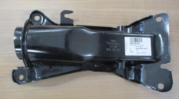 Original Audi 80 A4 quattro Hinterachsaufhängung Aufnahme für Feder hinten links